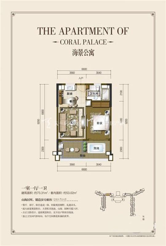 海景公寓B1-1房1廳0廚1衛-73.31㎡.jpg
